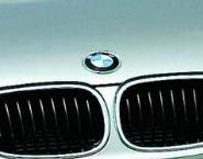 New Providence BMW Repair & Service for Summit, Chatham, Berkeley Heights, Warren, Gillette, Stirling and Madison, NJ